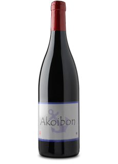 Yoyo Akoibon