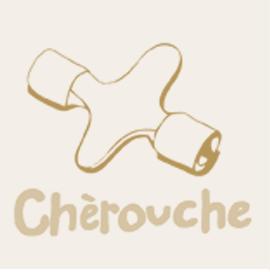 Domaine de Chérouche